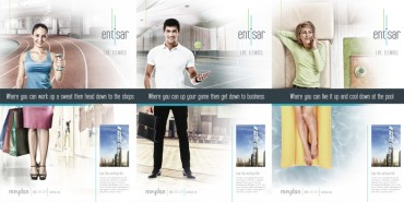 Emaar – Entisar Tower Campaign (Advertising, Art Direction) 2014