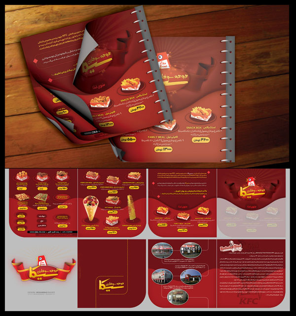 CIKA_Menu_Design_by_m_maher