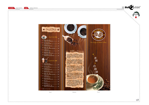 Old_Town_White_Coffee_Menu_by_mushroomstick2
