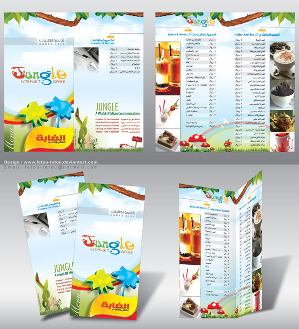 menu_of_jungle_cafe_by_Fetou_tetou