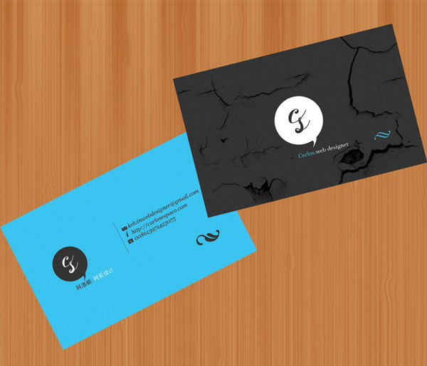 85+ Best Printable Creative Business Cards Designs for ...