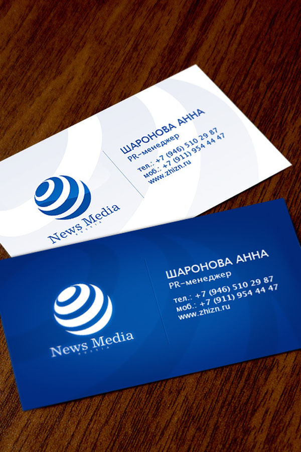 85 Best Printable Creative Business Cards Designs for