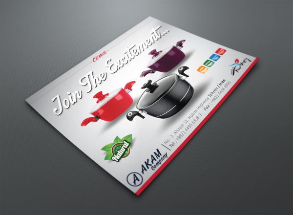 Cena Cookware Set Brochure