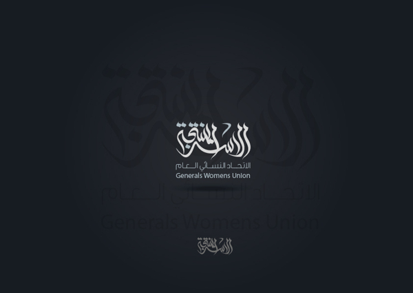 arabic typography (10)