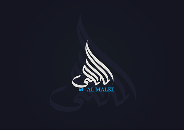 arabic typography (13)