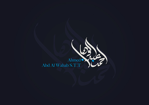 arabic typography (19)