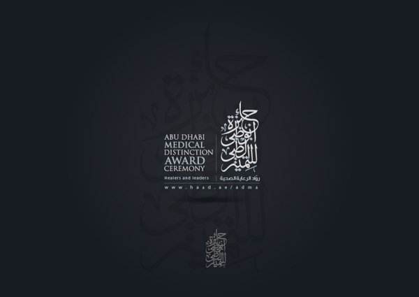arabic typography (20)