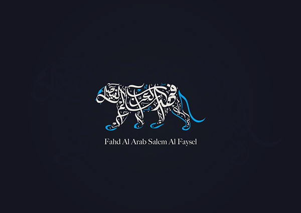 arabic typography (22)