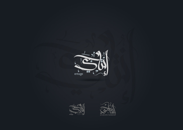 arabic typography (25)