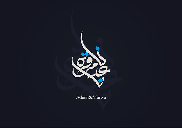 arabic typography (27)