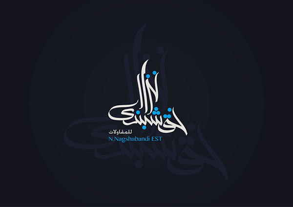 arabic typography (30)