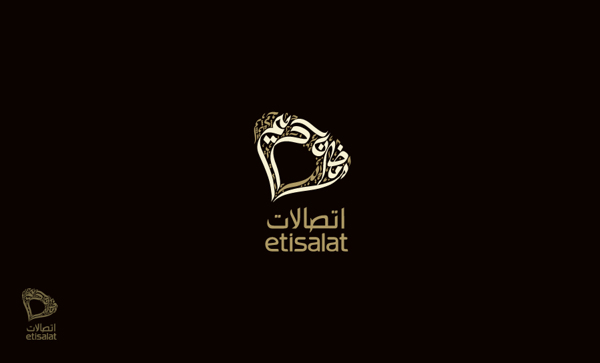 arabic typography (38)