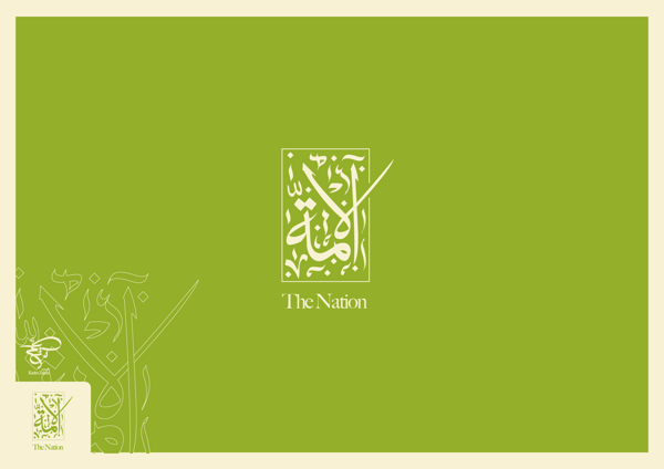 arabic typography (41)