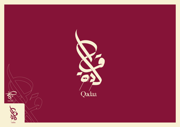 arabic typography (42)