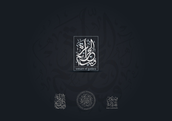 arabic typography (45)