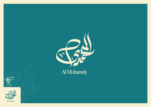 arabic typography (5)
