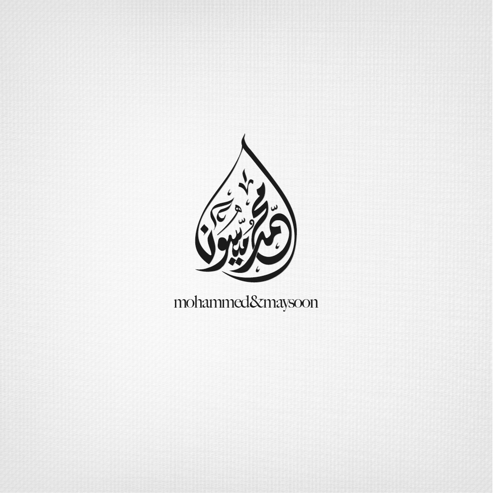 arabic typography (51)