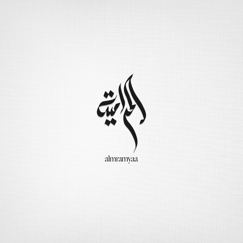 arabic typography (53)