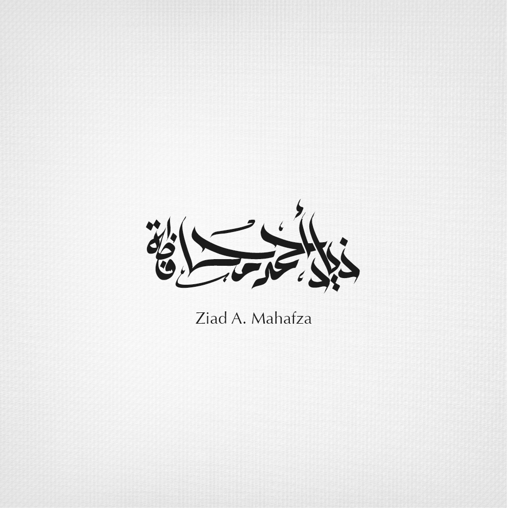 arabic typography (57)
