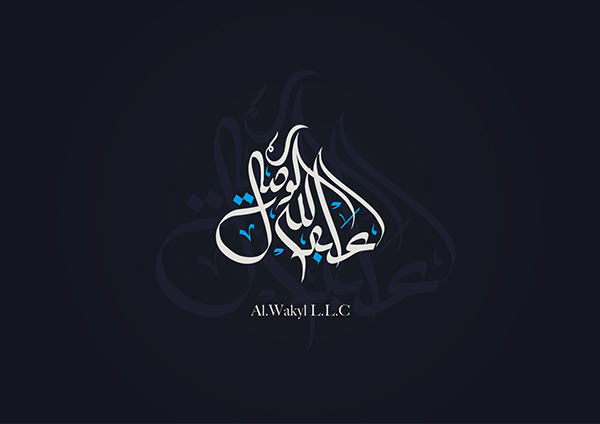arabic typography (6)