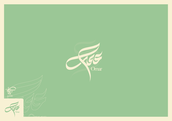 arabic typography (7)