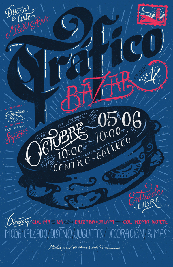 lettering and illustration 2015 (12)