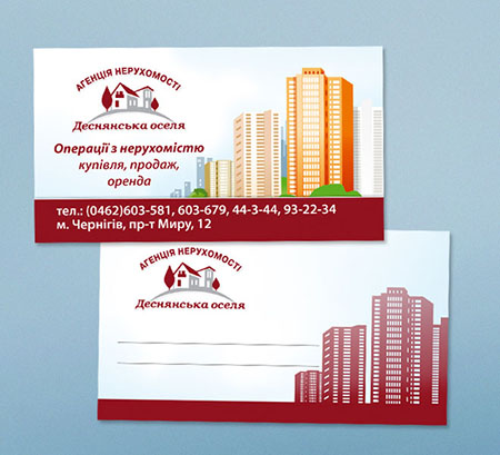 real-estate-construction-business-cards (21)