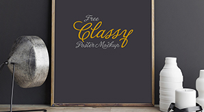 Free Classy Poster Mockup