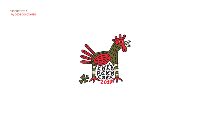 rooster-logo-18