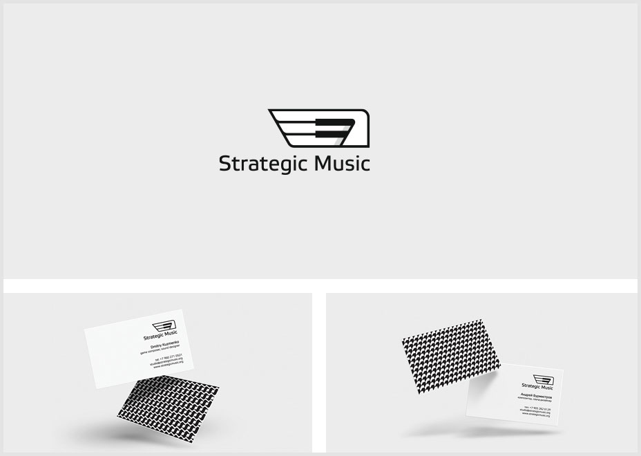 Strategic-Music