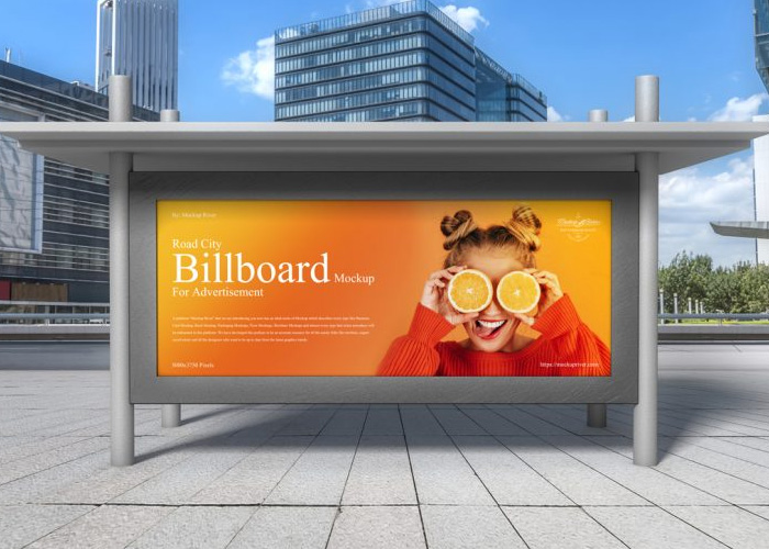 Free-Road-City-Billboard-Mockup
